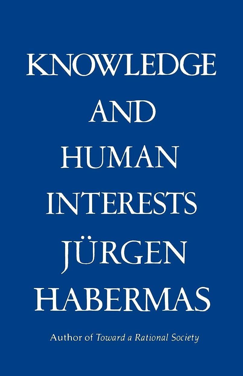 欠乏財布厳Knowledge & Human Interests