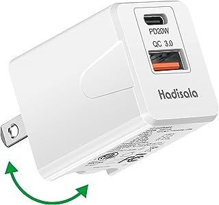 USB C Fast Charger, Hadisala 20W Dual-Port PD USB C/QC 3.0 Wall Charger, Foldable Plug Portable Travel Power Adapter Compa...