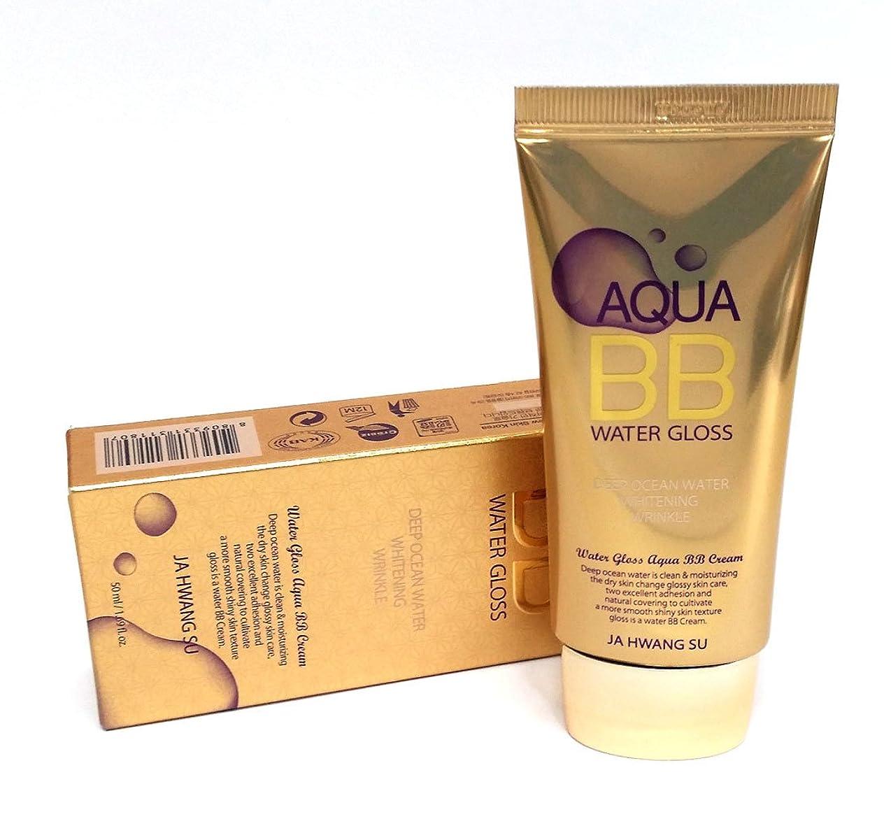 発明する壁導入する[Ja Hwang Su] アクアウォーターグロスBBクリーム50ml / Aqua Water Gloss BB Cream 50ml / 美白、しわ / whitening, wrinkle / 韓国化粧品 / Korean Cosmetics [並行輸入品]