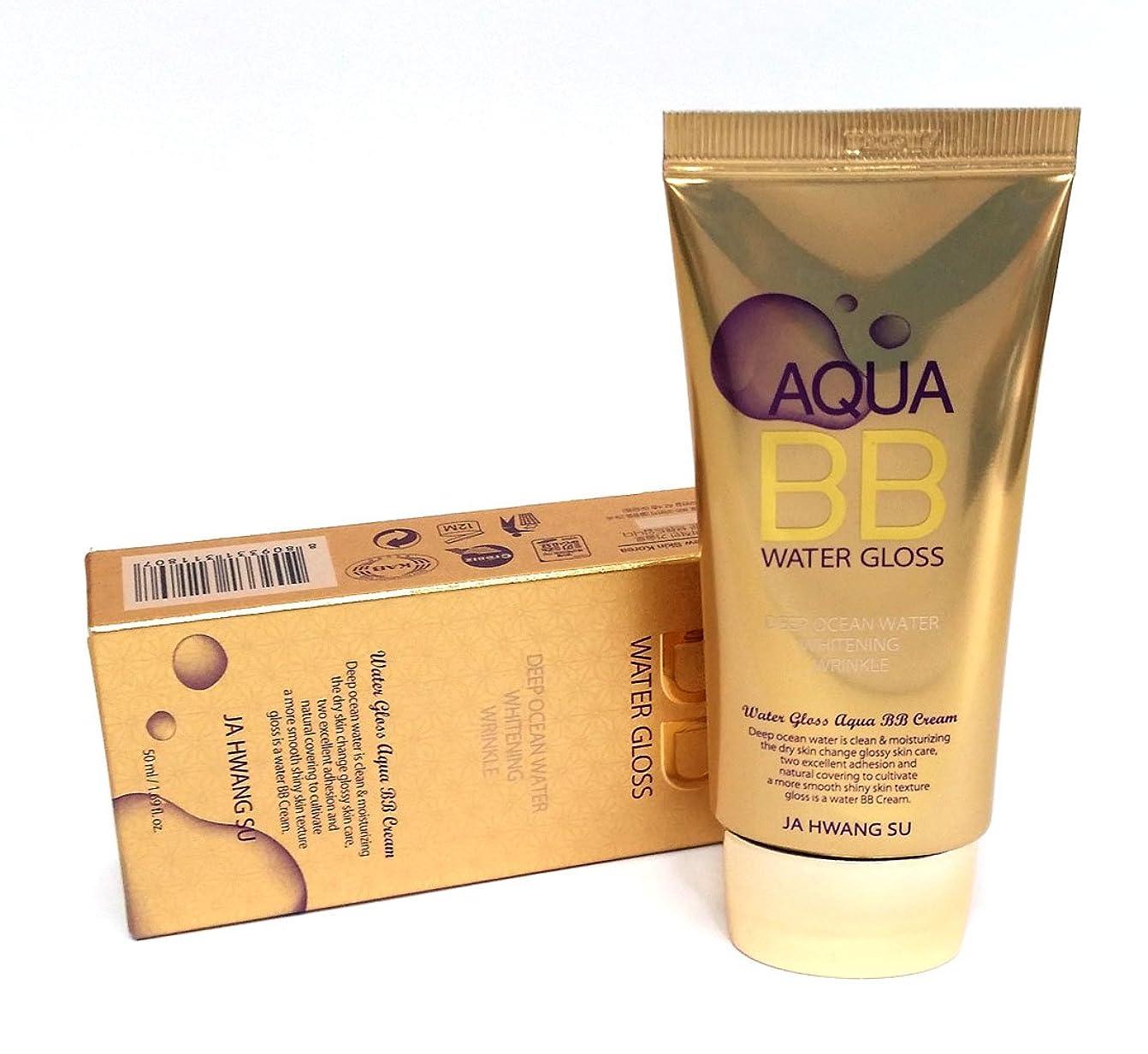 スリル論争の的全部[Ja Hwang Su] アクアウォーターグロスBBクリーム50ml / Aqua Water Gloss BB Cream 50ml / 美白、しわ / whitening, wrinkle / 韓国化粧品 / Korean Cosmetics [並行輸入品]