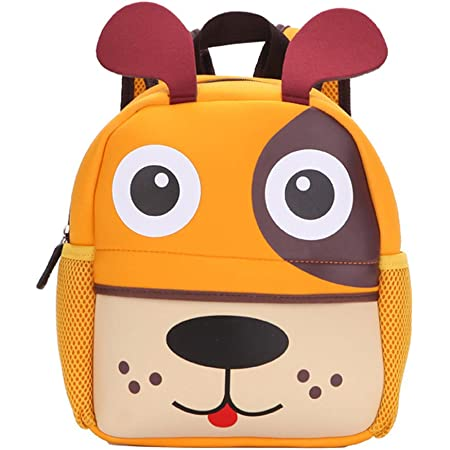 Mochila Infantil para Niños Primaria Pequeña Guardería Mochila Preescolar para Niños de 2-5 Años Dibujo de Animal Lindo (Cachorro, 21 * 8 * 26CM)