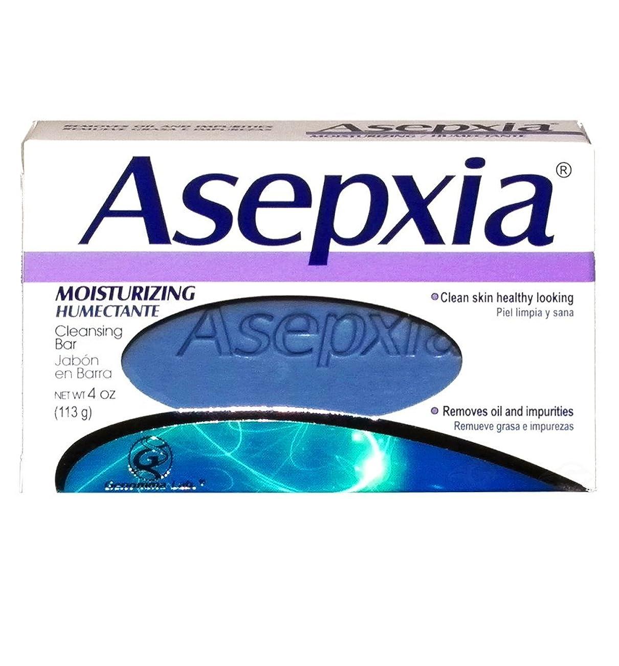 合併症フェロー諸島ショッキングAsepxia Moisturizing Soap 3.53 oz - Jabon Humectante by Asepxia [並行輸入品]