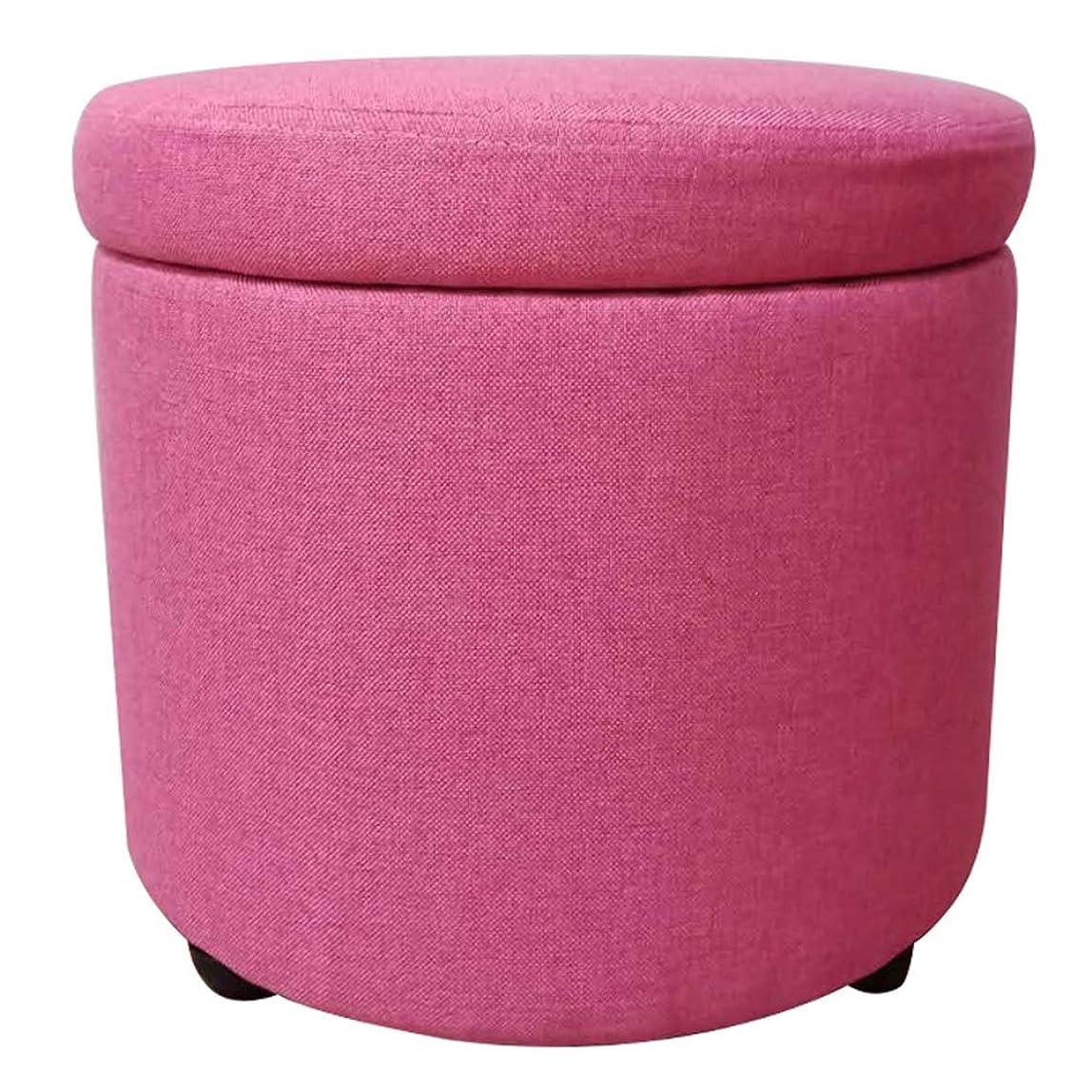 基礎資格情報食料品店LSXIAO オットマンツールフットスツール亜麻丸型布団チェア取り外し可能なカバー、5色の多機能 (色 : ピンク, サイズ さいず : 36x36x26cm)
