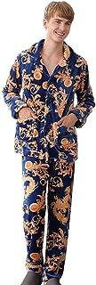 Pajamas Women Men's Long Sleeve Warm Thicken Flannel Pajama Classic Set Winter Fashion Elegant Comfortable Soft Pajamas Ba...