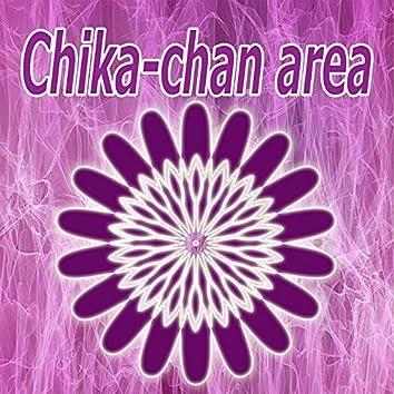 Chika-chan Area