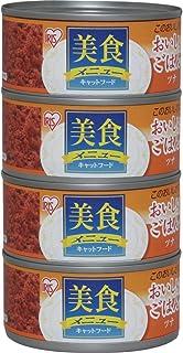 アイリスオーヤマ 美食メニューおいしいごはんツナ 猫用 170g×4個 CB-170P×4