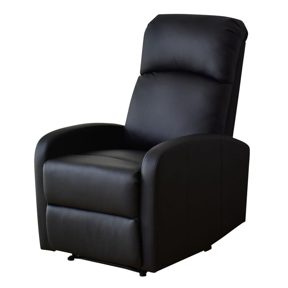 DORIS リクライニングチェア ソファー ひとり用 140度 オットマン一体型 肘掛け PUレザー ブラック ウォルク