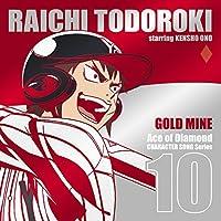 ACE OF DIAMOND CHARACTER SONG SERIES VOL.10 TODOROKI RAICHI by Raichi Todoroki(CV: Kensho Ono) (2015-03-04)