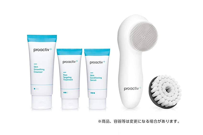 聴覚くるみぐったりプロアクティブ+ Proactiv+ 薬用3ステップセット30日サイズ 電動洗顔ブラシ(シリコンブラシ付) プレゼント 公式ガイド付