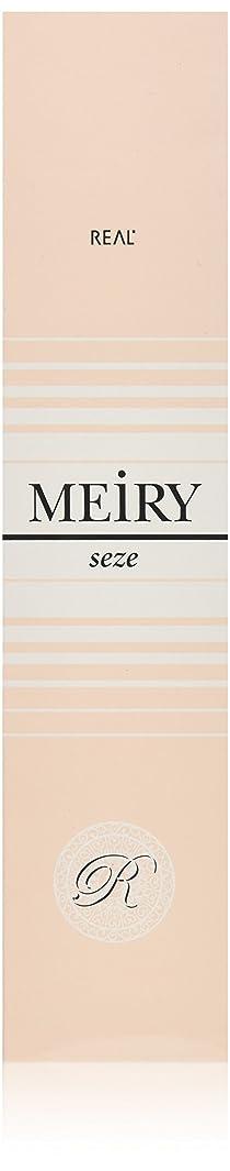 ほこりディプロマブロックするメイリー セゼ(MEiRY seze) ヘアカラー 1剤 90g オリーブ