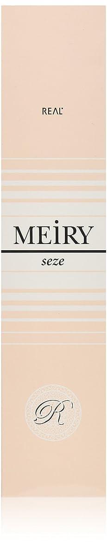 ハンサム端末ネコメイリー セゼ(MEiRY seze) ヘアカラー 1剤 90g オリーブ