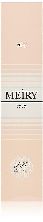 器用エイズ国内のメイリー セゼ(MEiRY seze) ヘアカラー 1剤 90g オリーブ