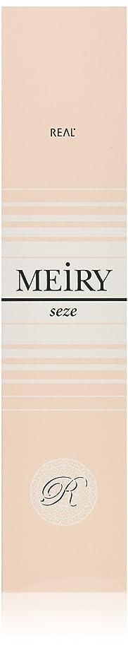 どれか感情合法メイリー セゼ(MEiRY seze) ヘアカラー 1剤 90g オリーブ