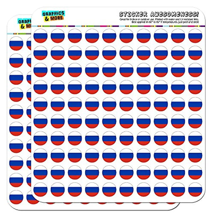 Russia National Country Flag 1/2