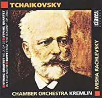 Tchaikovsky:Music for Strin
