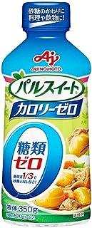 味の素 パルスイートカロリーゼロ(液体タイプ) 350g