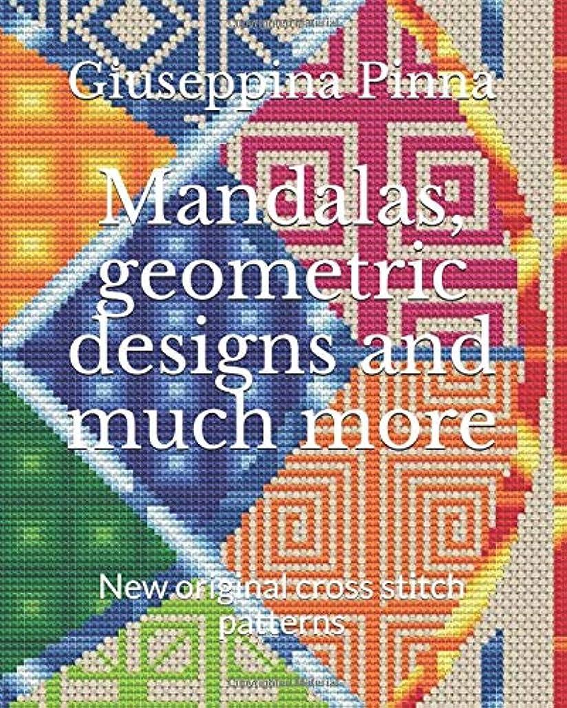 友情国内の有効化Mandalas, geometric designs and much more: New original cross stitch patterns