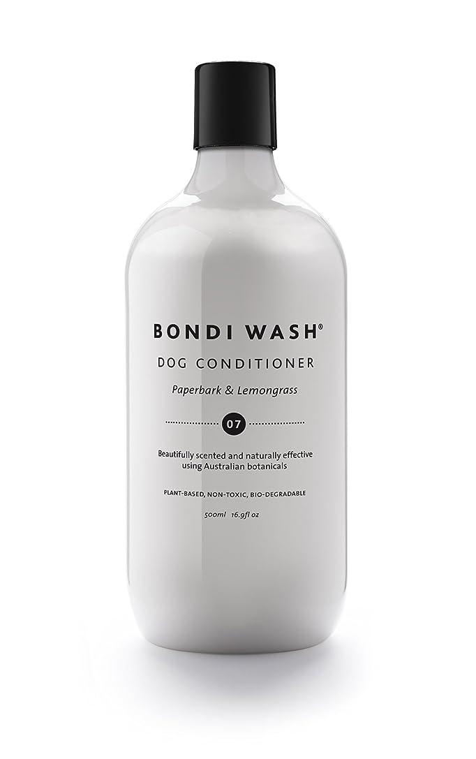 ベリコントローラ基準BONDI WASH ドッグコンディショナー ペイパーバーク&レモングラス 500ml