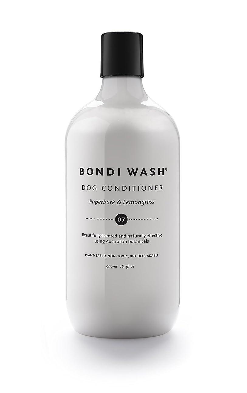 先生厚くする聖人BONDI WASH ドッグコンディショナー ペイパーバーク&レモングラス 500ml