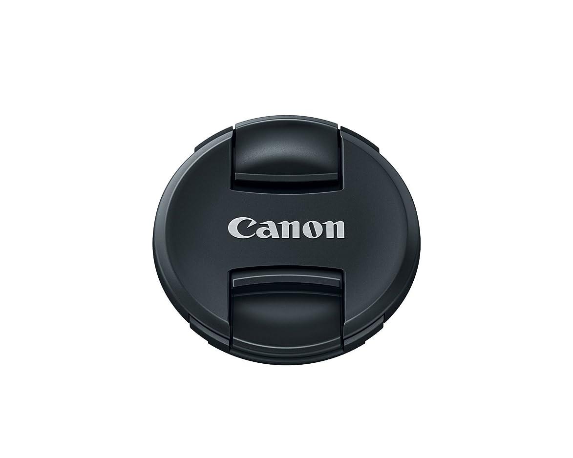 Canon Lens Cap for E-82 II