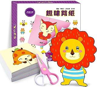 Mumoo Bear Cutting Activity Book with Scissor, Kids Scissor Craft Kit, DIY Paper Cutting, Kid's Scissor Skills Early Learn...