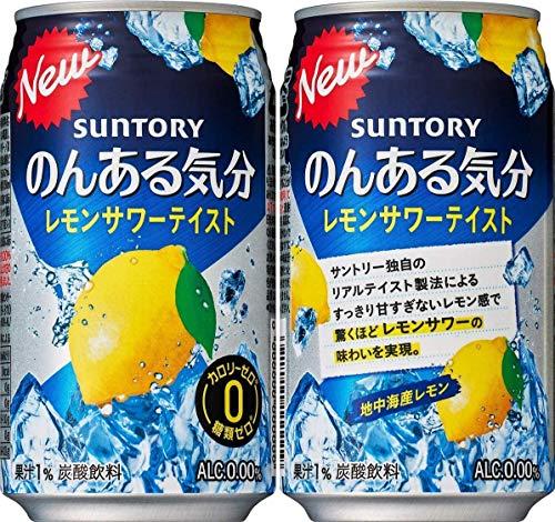 サントリー のんある気分 地中海レモン [ ノンアルコール 350ml×24本 ]