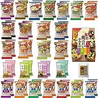 味噌汁 フリーズドライ (30種60食) アマノフーズ・タニタ食堂・ひかり味噌+薬味ばあちゃんの七味唐辛子 10gセット