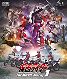 仮面ライダー THE MOVIE Blu-ray VOL.1[BSTD-03924][Blu-ray/ブルーレイ]