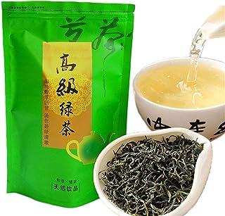 中国緑茶 250g (0.55LB) 新しいお茶黄山毛峰茶グリーンティー健康茶グリーンフードChinese tea Mao Feng tea Green tea Healthy tea