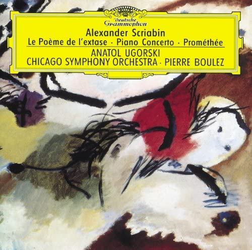 Anatol Ugorski, Chicago Symphony Orchestra, Pierre Boulez, Chicago Symphony Chorus & Duain Wolfe