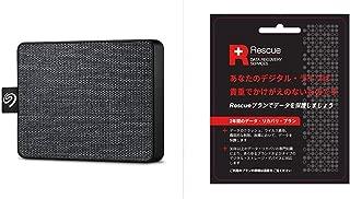 Seagate One Touch SSD 1TB 黒 外付 ポータブル PS4対応 3年保証 Win Mac USB 3.0 安心サポート有 正規代理店品 STJE1000400 + Seagate Rescue Service 2年プラン データレスキュー 復旧サービス