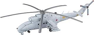 ハセガワ 1/72 ロシア空軍 Mi-24 ハインド UAV プラモデル 02317