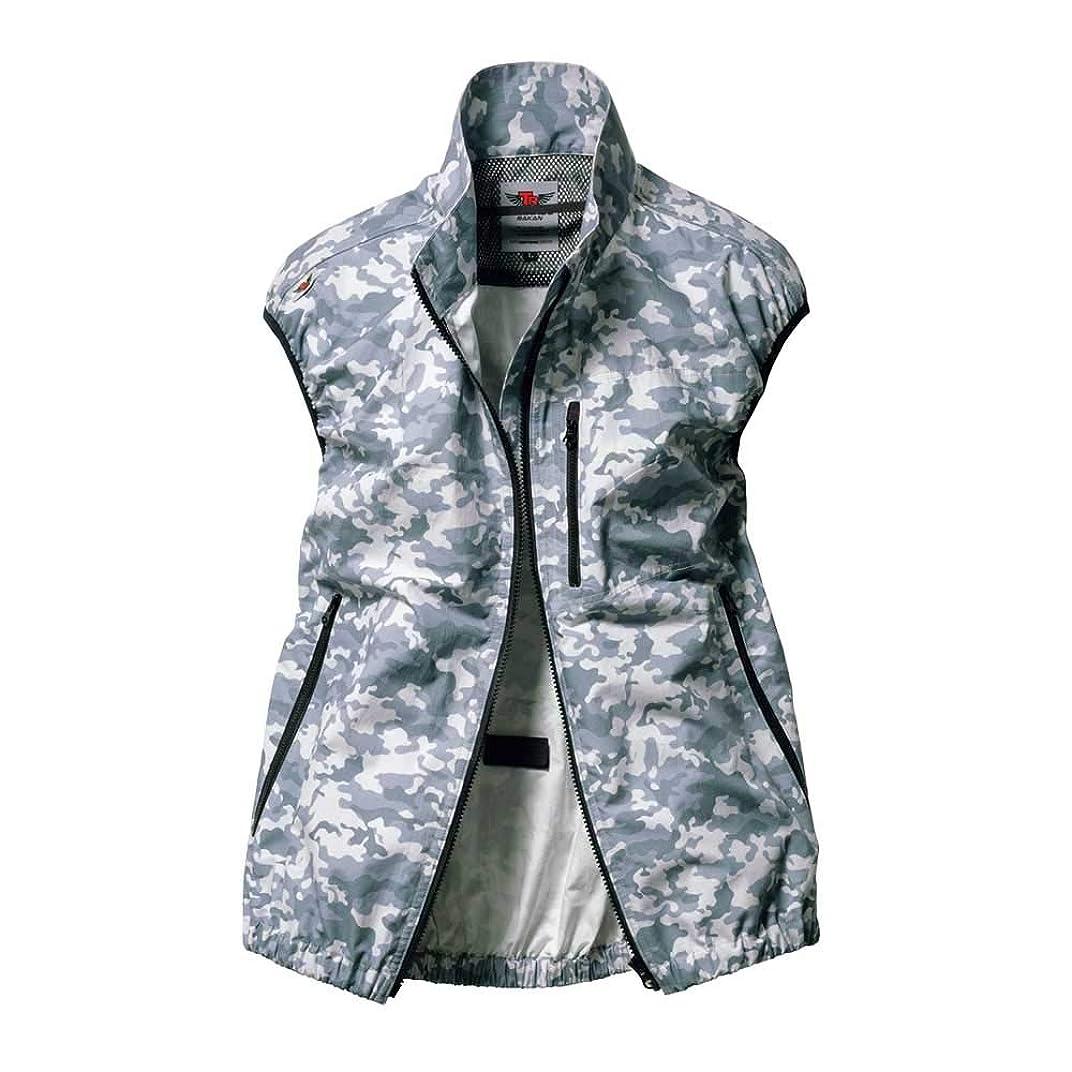 考案する保持する積極的に空調服 TORNADO RAKAN ベスト(ファンなし) TR1291