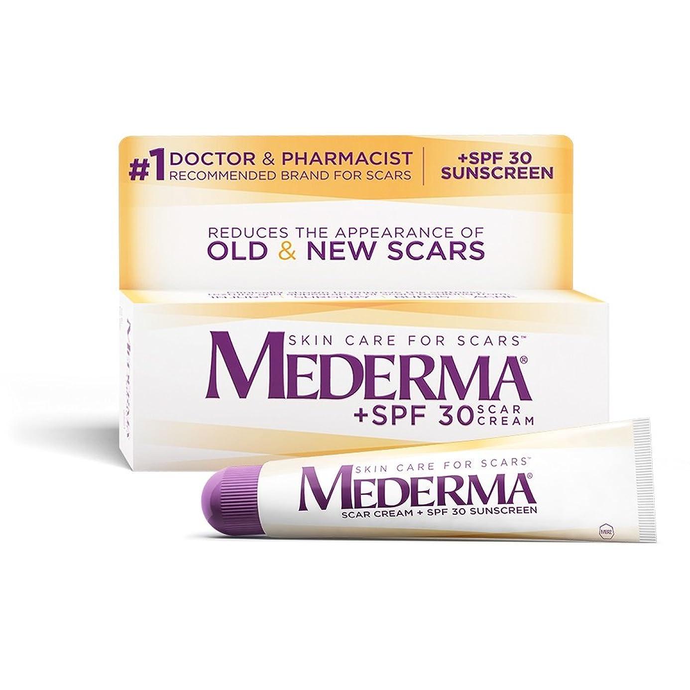 望まない歌手興奮するMederma 社 日焼け止め成分SPF30配合 メドロマ(メデルマ) 1本 20g Mederma Scar Cream Plus SPF 30