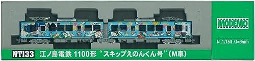 Do-kun issue of example N gauge Enoshima Electric Railway 1100 NT133 form skip (M car) (japan import)
