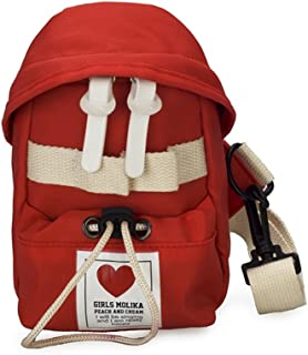 Leng QL Personality Backpacks Children's Accessories Love Messenger Bag Toddler Toy Backpack(Red)