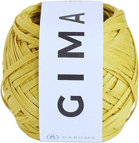 Hiromi House Japan Fil à Tricoter GIMA col.4, 30 g, 46 m, Lot de 5 Billes