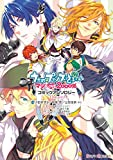 うたの☆プリンスさまっ♪ マジLOVE2000% コミックアンソロジー Dream (シルフコミックス)
