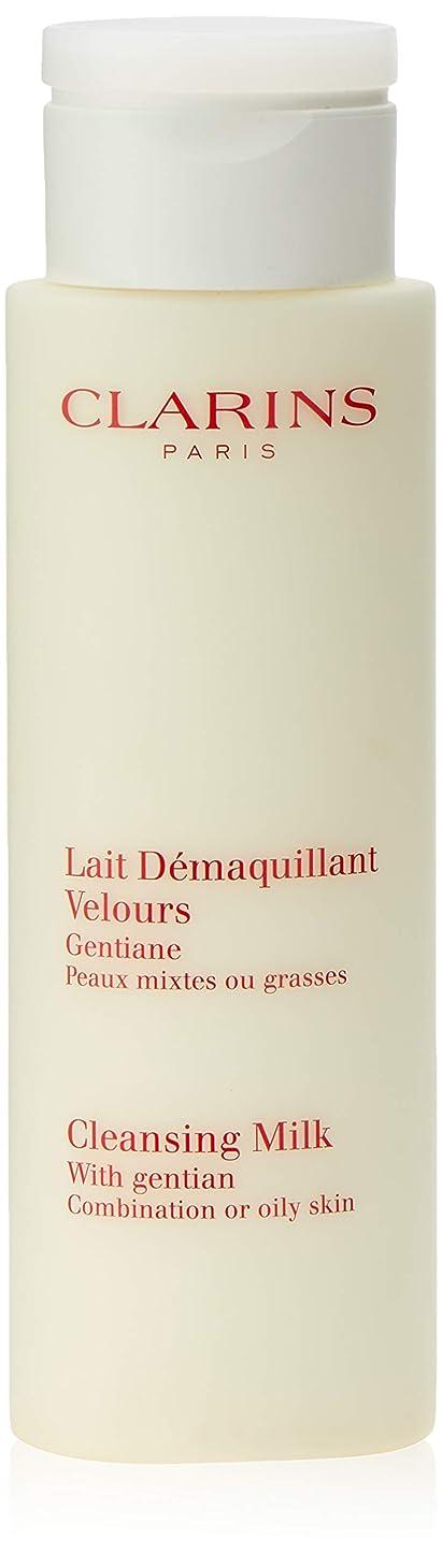 そして不幸迷彩クラランス クレンジングミルク(コンビ/オイリー スキン用) 200ml