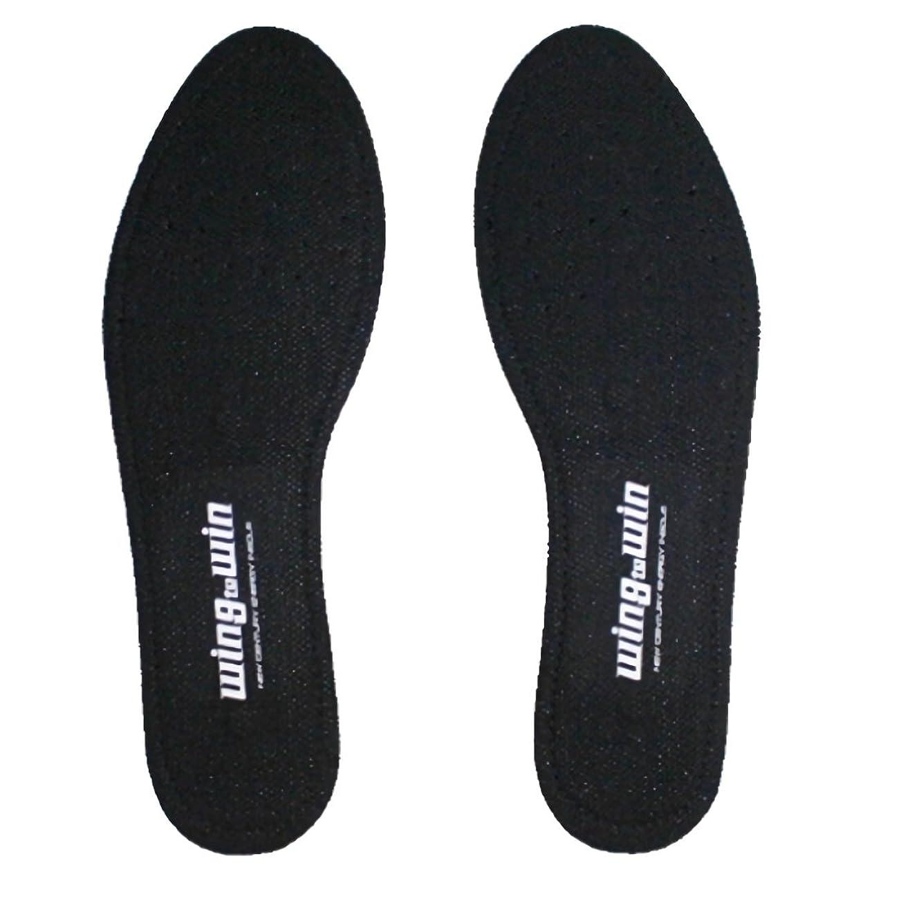 見捨てるレプリカ意味のあるTQインソール ハードタイプ Lサイズ 足への負担を軽減 全身のバランスがとれ、人生の歩みが変わる (L)