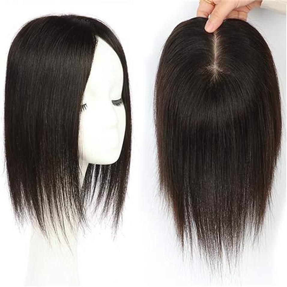 第二バルブ地区BOBIDYEE さん手の針本物のかつらの部分的なかつら部分ロングストレートヘアの本物のロングストレートヘア (色 : Natural color, サイズ : 30cm)