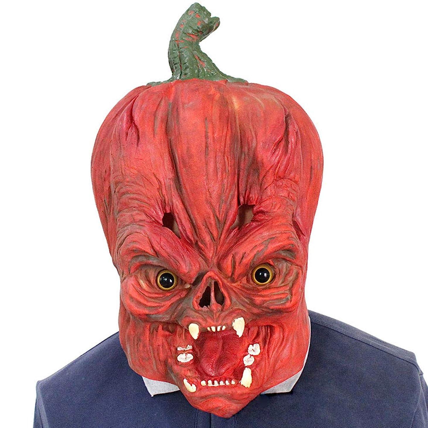 勤勉なトレイ君主ハロウィーンマスク、ホラーカボチャラテックスマスク、ハロウィーン、テーマパーティー、カーニバル、レイブパーティー、バー、小道具。