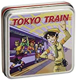 Interlude Cocktail Game Tokyo Train