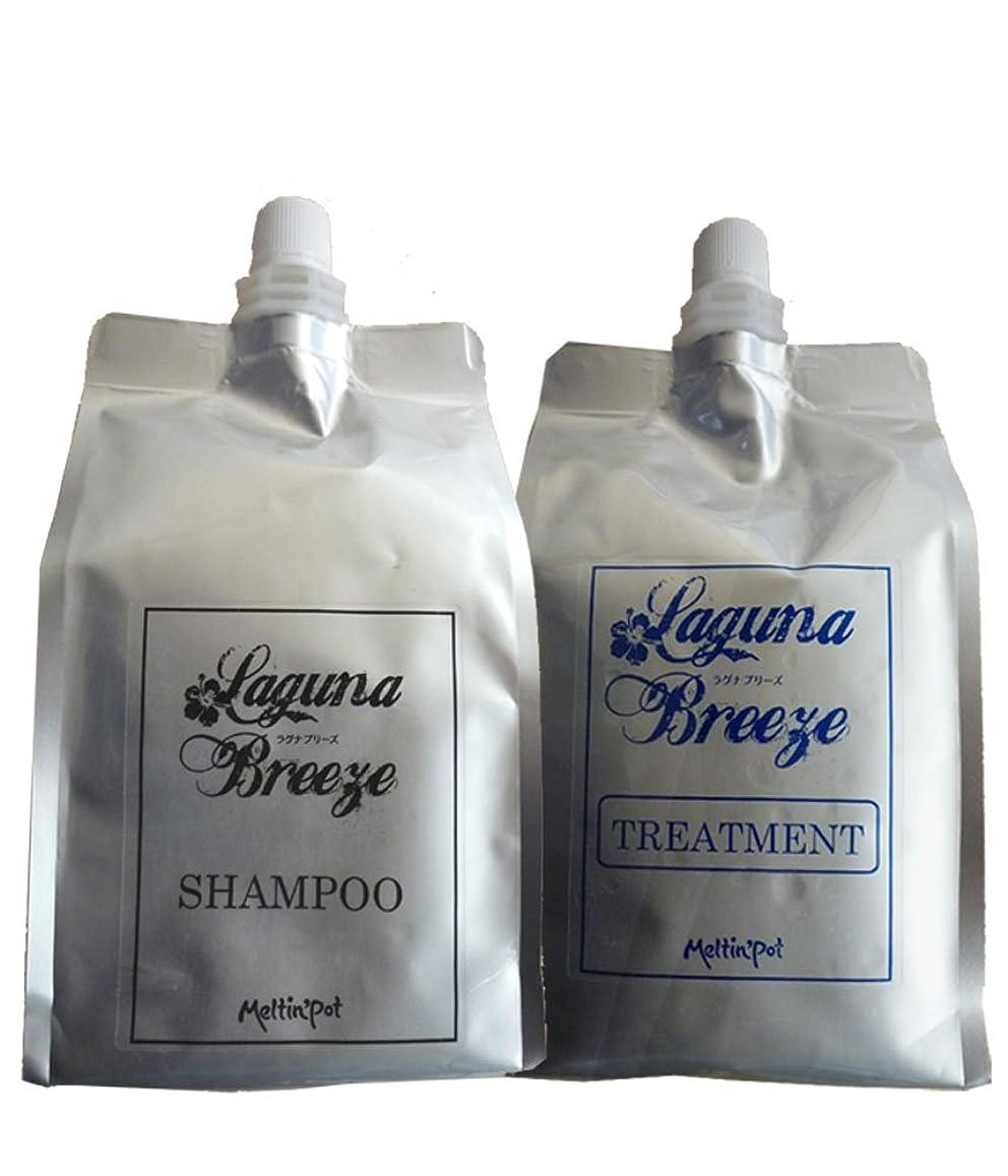 イベント贅沢フルーツラグナブリーズ シャンプー&トリートメント 詰め替1000ml*2  Laguna Breeze shampoo&treatment
