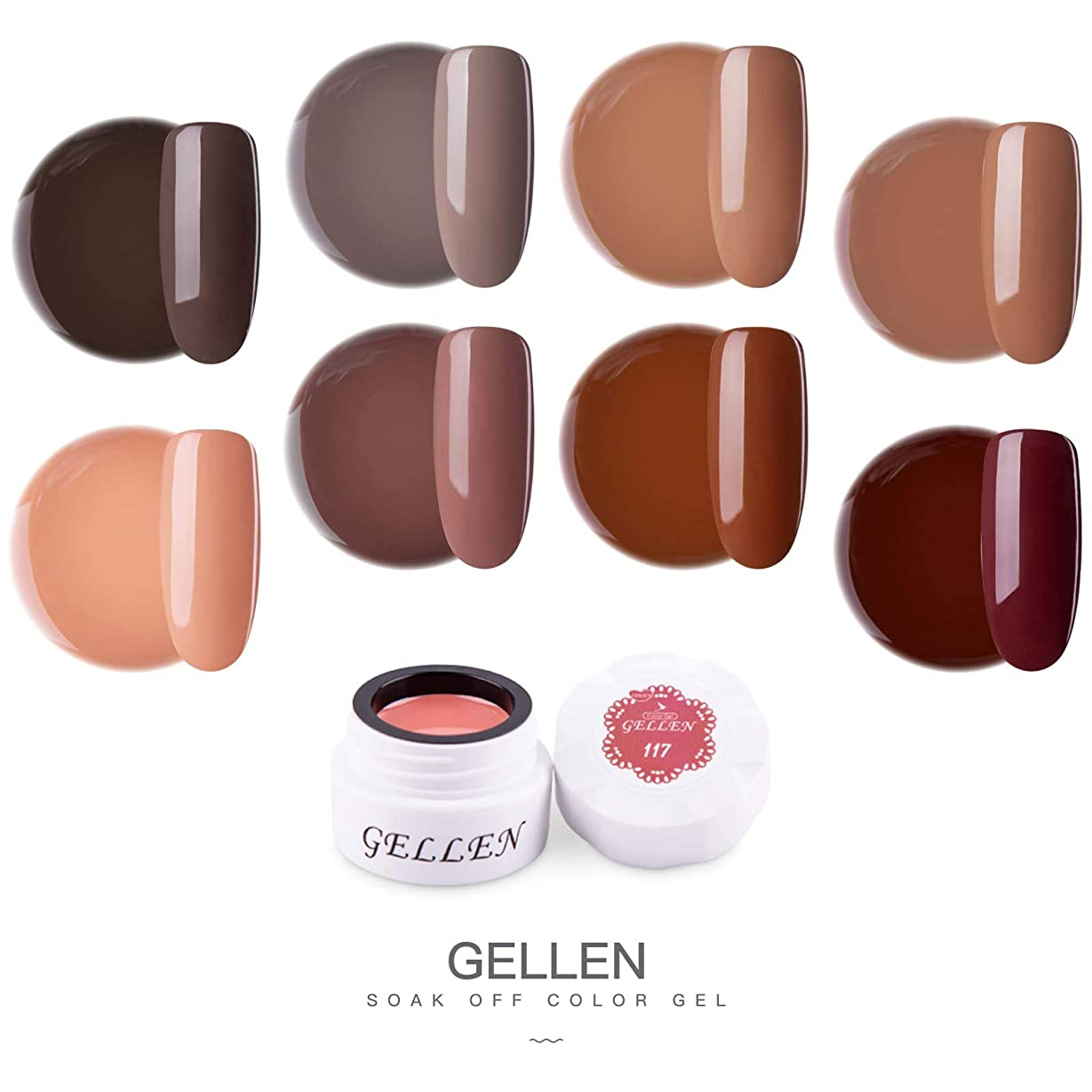 倉庫協力するそれぞれGellen カラージェル 8色 セット[ブラウン系]高品質 5g ジェルネイル カラー ネイルブラシ付き