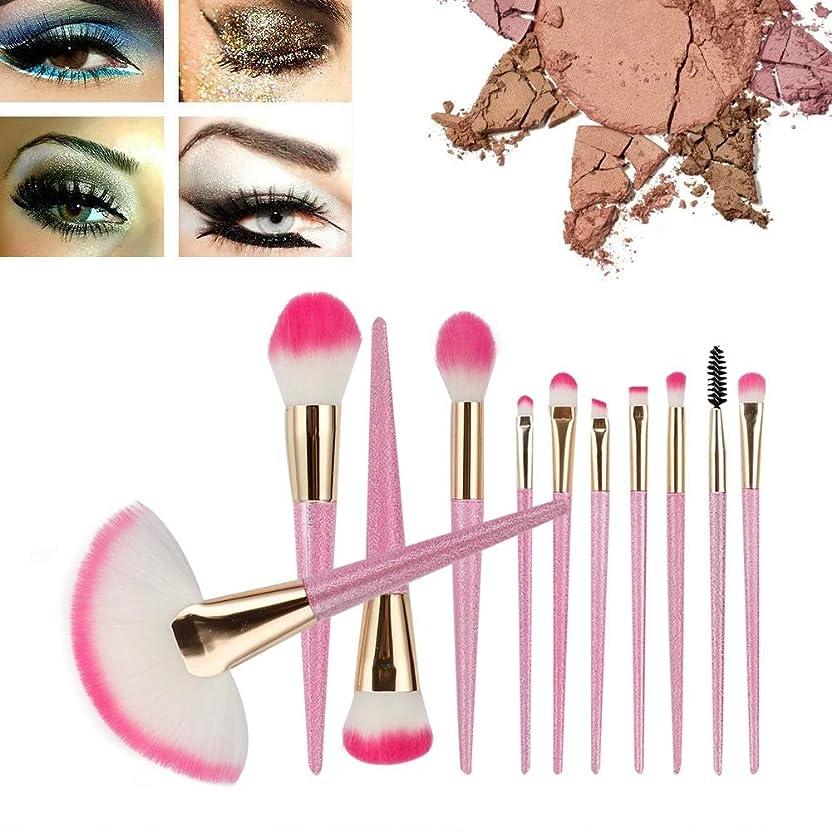 種をまく賢明な画像化粧ブラシセット 11ピース かわいい 化粧ブラシセットファンデーションアイシャドウアイブロウコンシーラーブラシ 美容ツール