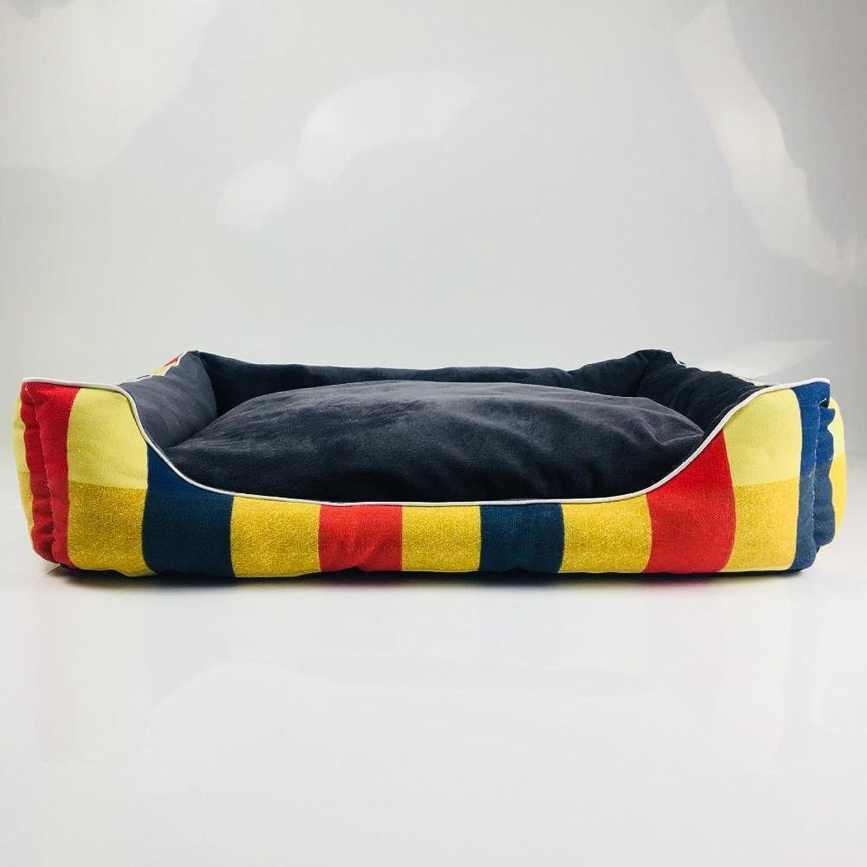 Dixinla Pet Bed Pet Cushion Pet Nest Warm Kennel cat nest 60x50x15cm
