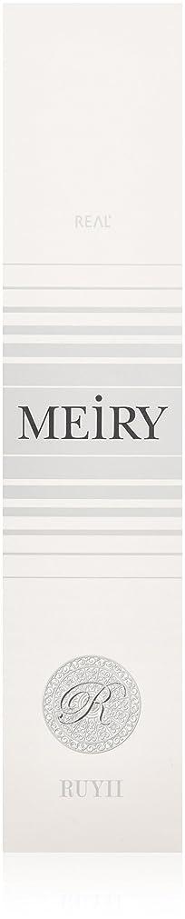 回転させる冷酷なハンディメイリー(MEiRY) ヘアカラー  1剤 90g 5OL/7