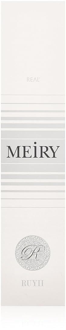 うなり声境界ちっちゃいメイリー(MEiRY) ヘアカラー  1剤 90g 7R