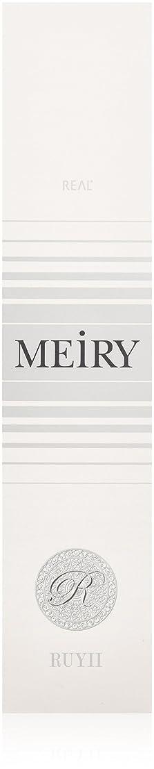 簿記係岩期待するメイリー(MEiRY) ヘアカラー  1剤 90g 7P